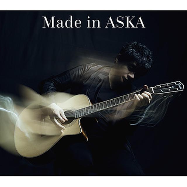 画像: Made in ASKA - ハイレゾ音源配信サイト【e-onkyo music】