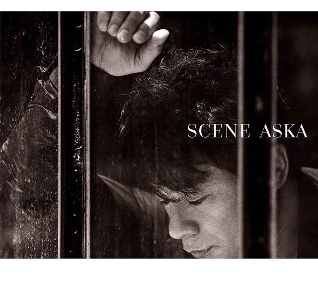 画像: SCENE -Remix ver.- - Weare