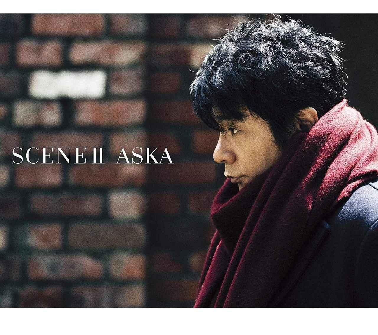 画像: SCENEⅡ -Remix ver.- - Weare