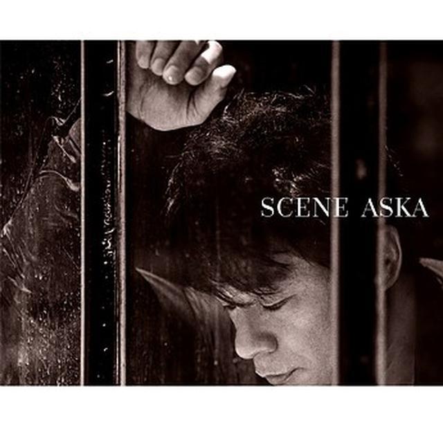 画像: SCENE - Remix ver. - - ハイレゾ音源配信サイト【e-onkyo music】