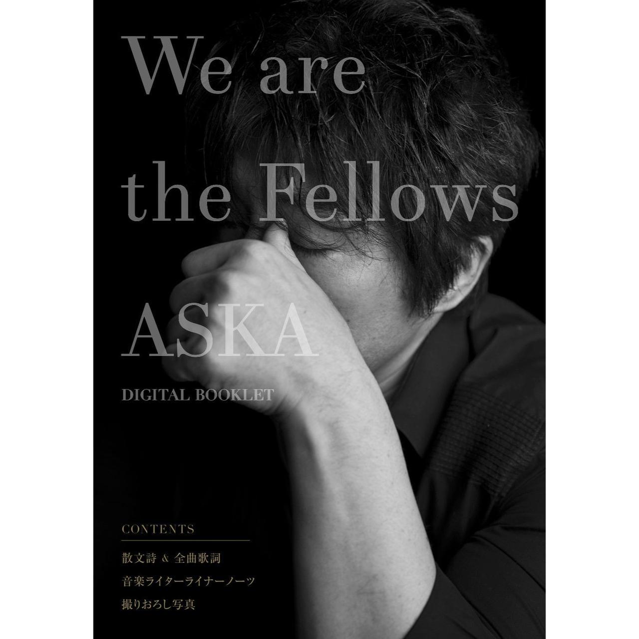 画像: 『We are the Fellows』デジタルブックレット