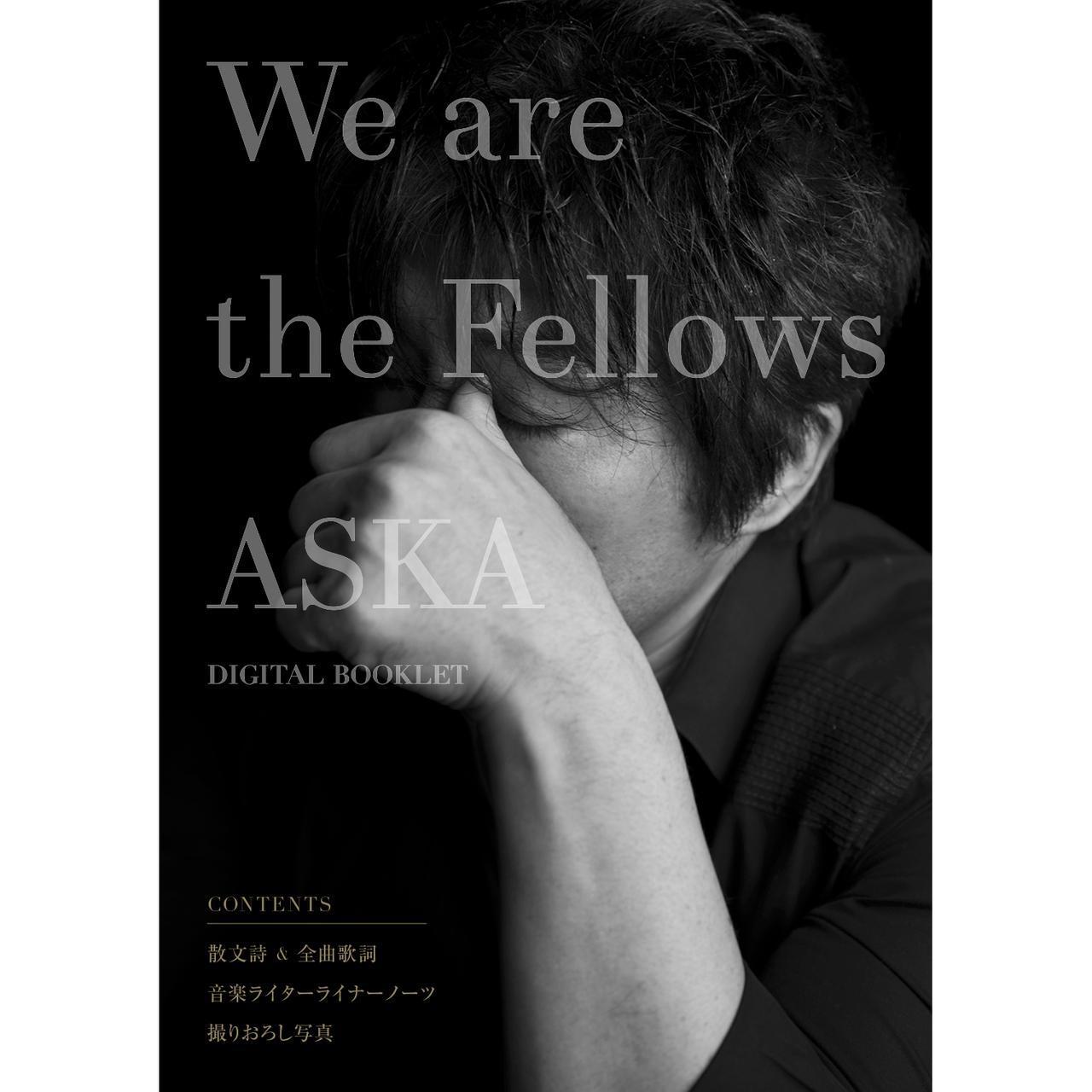 画像: 『We are the Fellows』デジタルブックレット - Weare