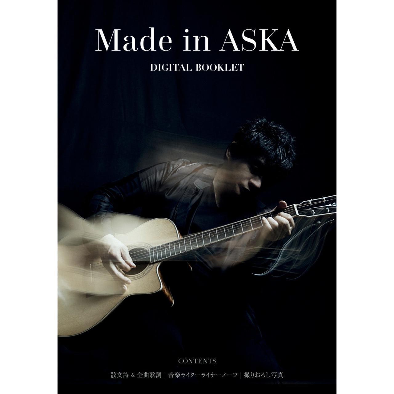 画像: 『Made in ASKA』デジタルブックレット