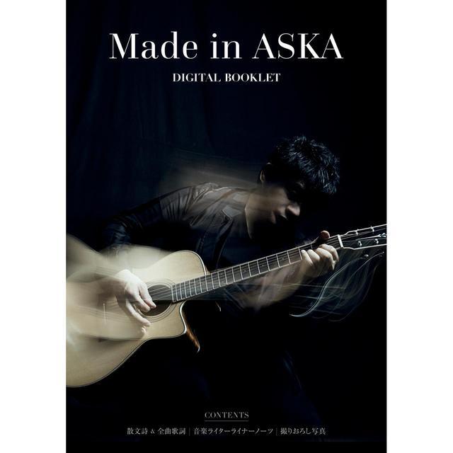 画像: 『Made in ASKA』デジタルブックレット - Weare