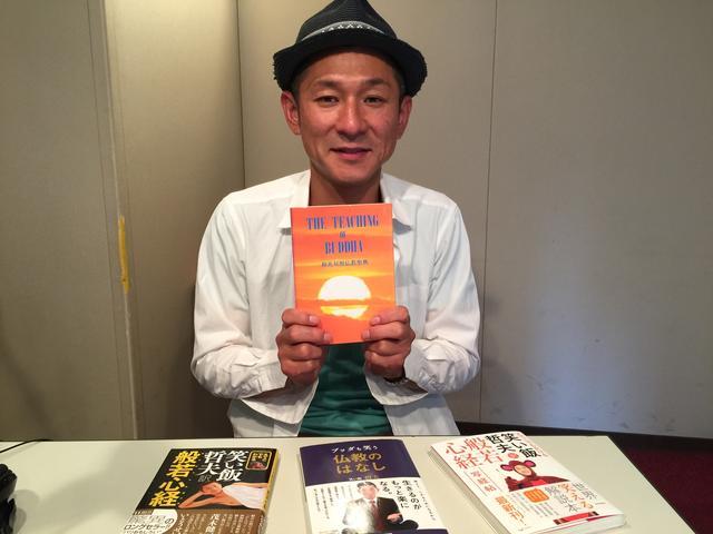 画像: 笑い飯哲夫のサタデー★ナイト仏教 #6