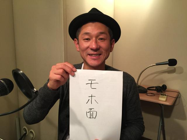 """画像: 笑い飯哲夫の""""試験に出る仏教""""!?"""
