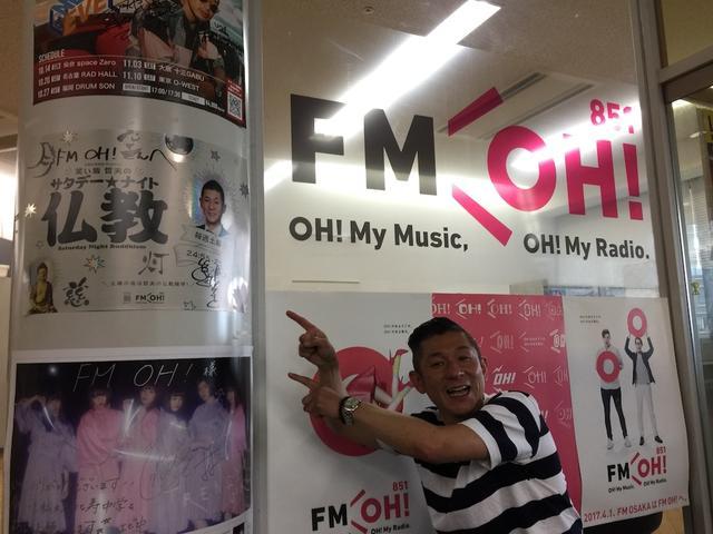 """画像: FM OH!の一等地に""""サタデーナイト仏教""""ポスターが貼ってあります!"""