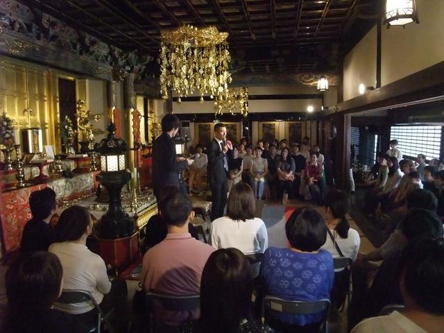 画像: 大阪ミナミの三津寺さんでの公開録音!