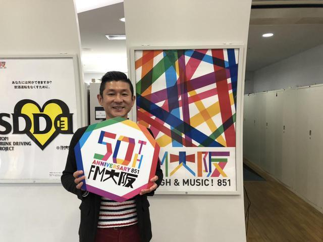 画像: 今月はリモート収録!大阪のスタジオの哲夫さん。