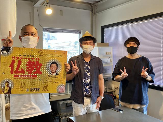 画像: 7月はコロチキ登場!仏教に寄せてくる裏回しナダルにスタジオは…。