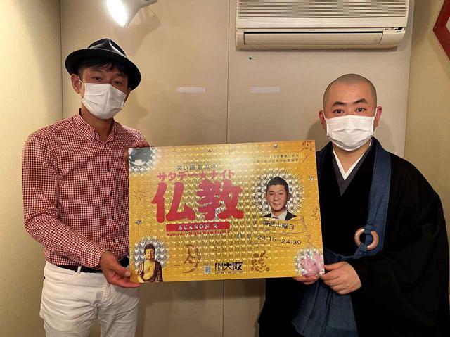 画像: 柴咲コウさんに禅宗指導したご住職 VS 柴咲コウさんと飲み友達だった⁉笑い飯哲夫