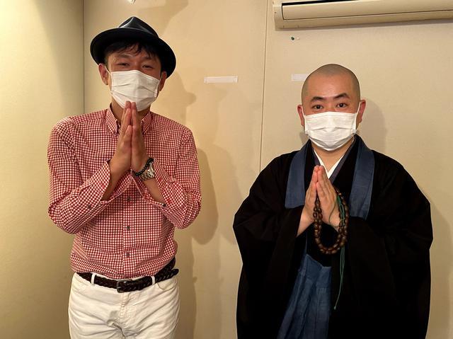 画像: 好きな人とうまく話せない…そんな時は仏教で解決!