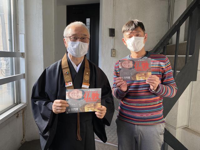 画像: ハーバードで学ばれたことは?「全日本仏教会」理事長のご登場!