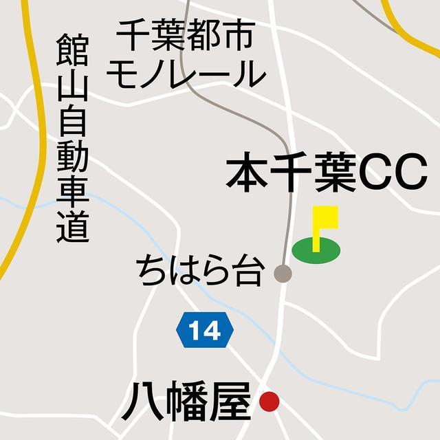 画像4: 【早朝スルー・うなぎ】昼前フィニッシュで帰りに寄りたい。浦和・川越・成田・市原・三島にある絶品うなぎ!