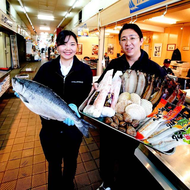 画像: 52位海鮮品詰め合わせ