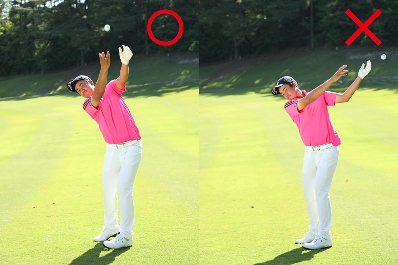 画像: まっすぐボールを飛ばすイメージ。横にボールが飛ぶのは引っかけ