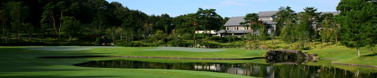 画像: 仙台クラシックゴルフ倶楽部(旧レインボーヒルズゴルフクラブ) | [宮城] JGAレート基準コース