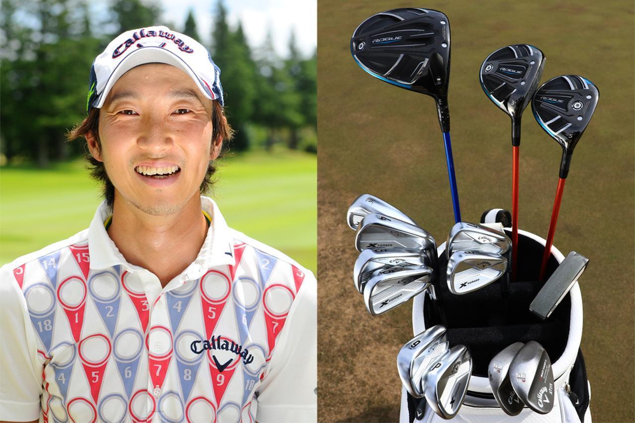 画像: しげながあとむ/1988年生まれ熊本県出身。プロの中では細身ながら、抜群のゴルフセンスと努力でツアーを戦う。賞金ランク11位(8/10時点)