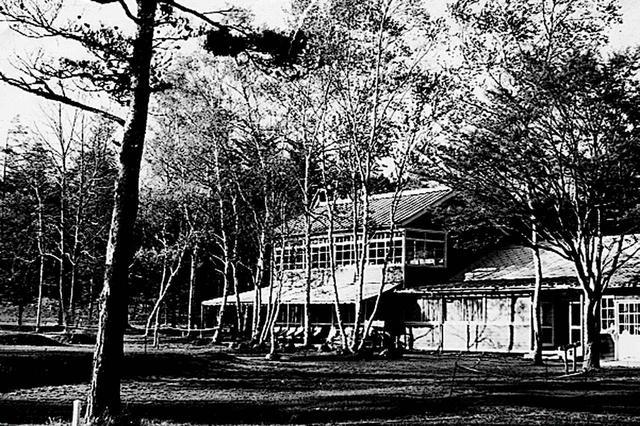 画像: 大正から昭和の初めにかけて使われたクラブハウス