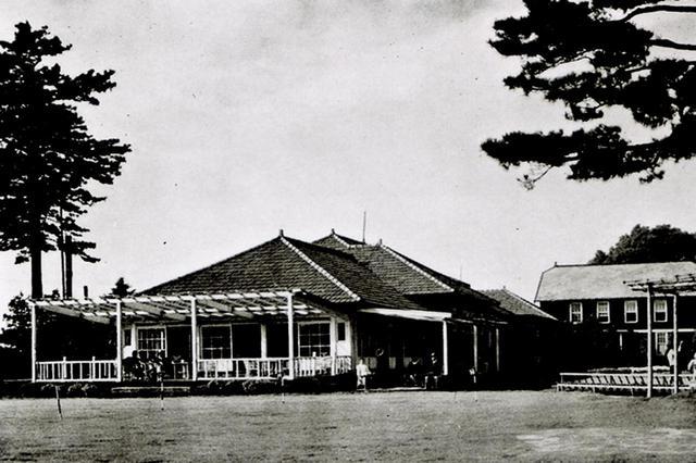 画像: 大正12年建設の初代クラブハウス。昭和16年に焼失