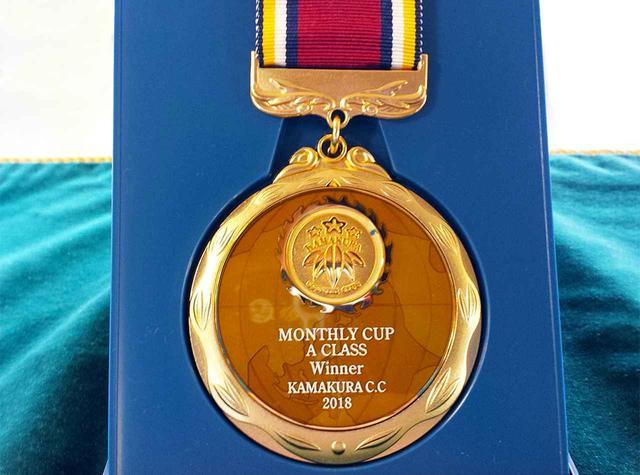 画像: 鎌倉カントリークラブの月例会優勝メダル。名前を入れて貰える