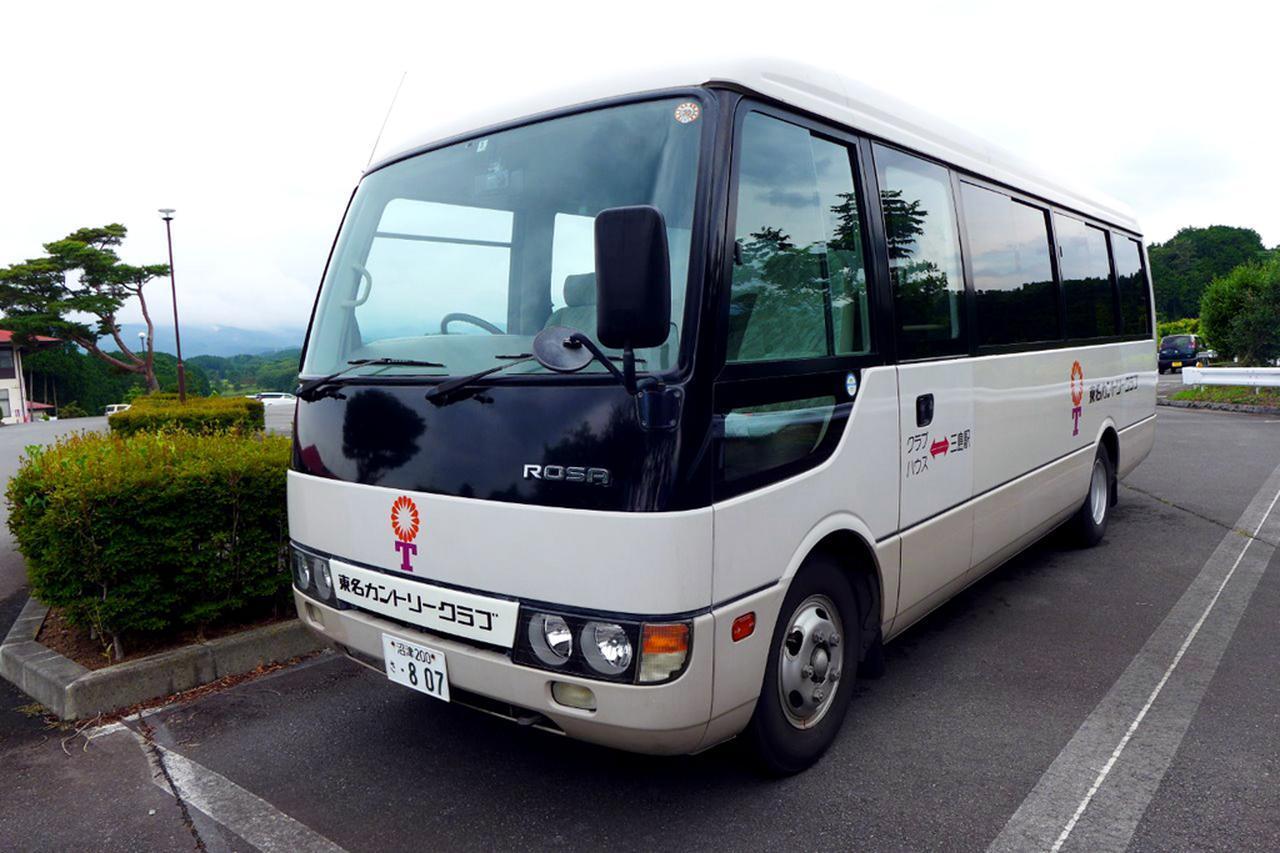 画像: クラブバスは土曜、日祝日にJR三島駅より運行。7時40分(コース8時到着)、8時40分(9時到着)の2便。お帰りは15時、16時、17時15分の3便