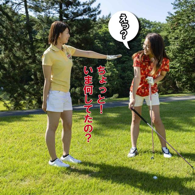 画像4: 【ルール】ラウンド中にクラブでスタンスの向きを確認したら?