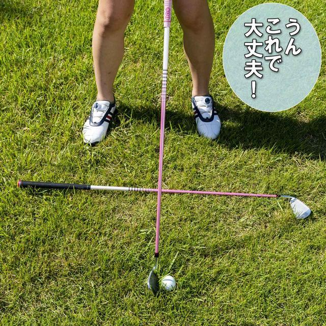 画像3: 【ルール】ラウンド中にクラブでスタンスの向きを確認したら?