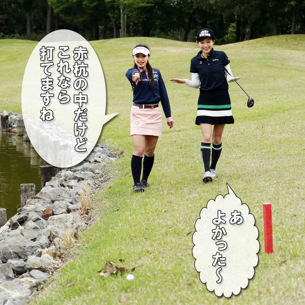 画像: ゴルル会員番号50 臼井麗香(写真左)、ゴルル会員番号21 中里さや香(写真右)