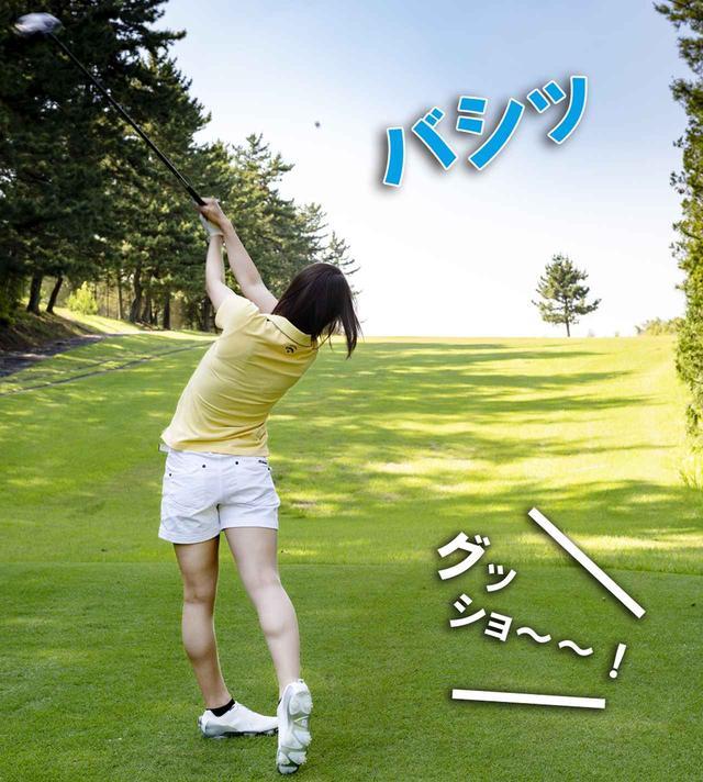画像1: 【ルール】ボール後ろにある、ささくれディボットが邪魔!