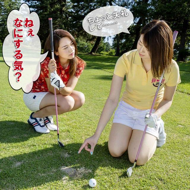 画像: ゴルル会員番号47 満石奈々葉(写真左)、ゴルル会員番号52 須貝香菜美(写真右)