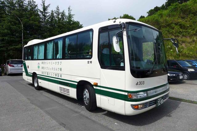 画像: クラブバスはJR大船駅より6時15分~9時15分まで「毎時15分発」で4本運行。コースまでは15~20分