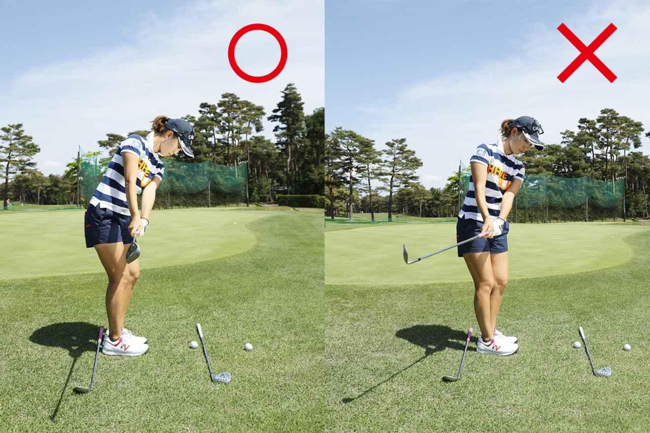 画像: 近くに立てばタテ振りが安定(写真左)、遠くに立つと軌道がヨコに(写真右)