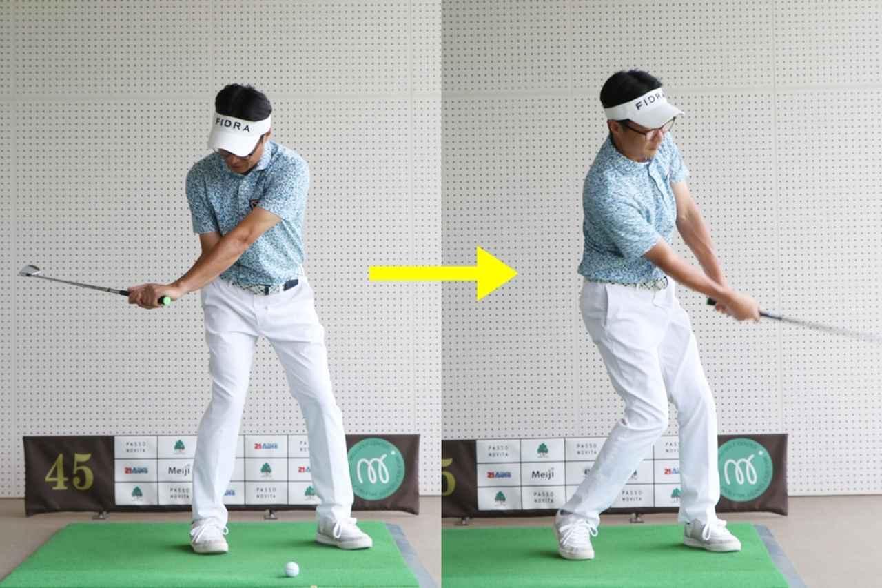 画像: 腰の高さで形を作って、スウィング開始