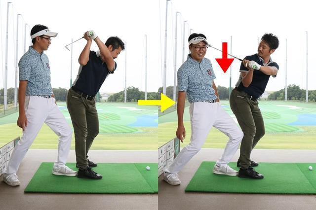 画像: 「右ひざ裏をカックンとやる動き。ヘッドが後ろに倒れます」