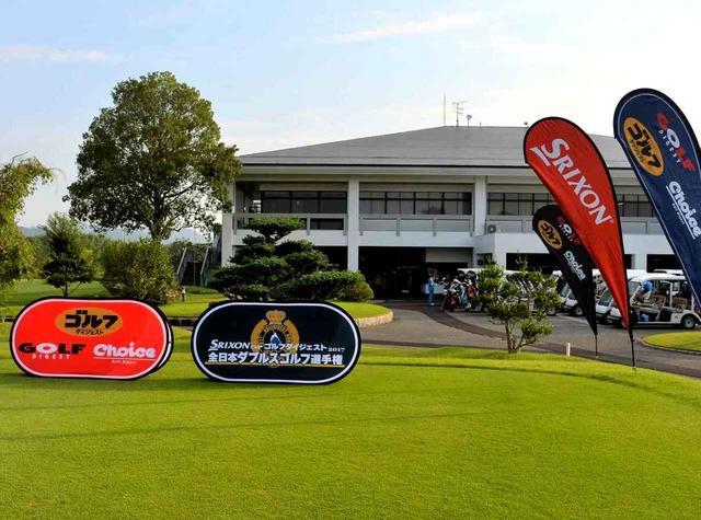画像: ゴルフダイジェストが開催する、たくさんのゴルファーに楽しんでいただきたい新競技です(写真はイメージ/GD全日本ダブルスのもの)