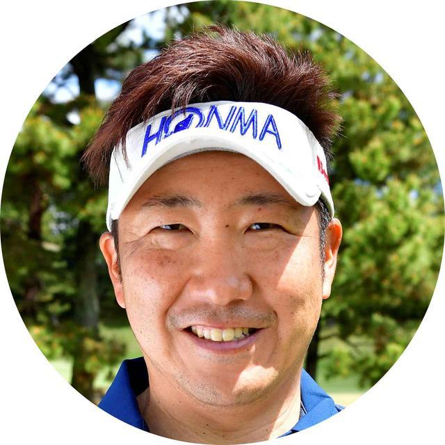 画像: 高山忠洋プロ 1978年生まれ、和歌山県立星林高校出身。スポーツ歴は野球。176センチ。スターツ所属。ツアー5勝 「切り返しで沈み込むことで、下半身の力を使って振り切れるようになりました」