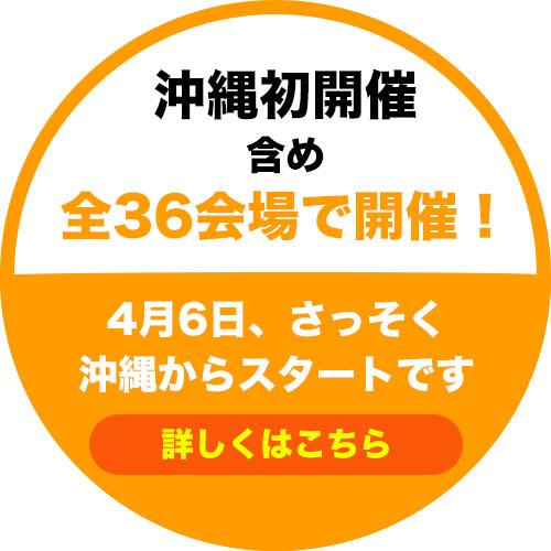 画像: 全日本ダブルスゴルフ選手権 | ゴルフダイジェスト社イベント