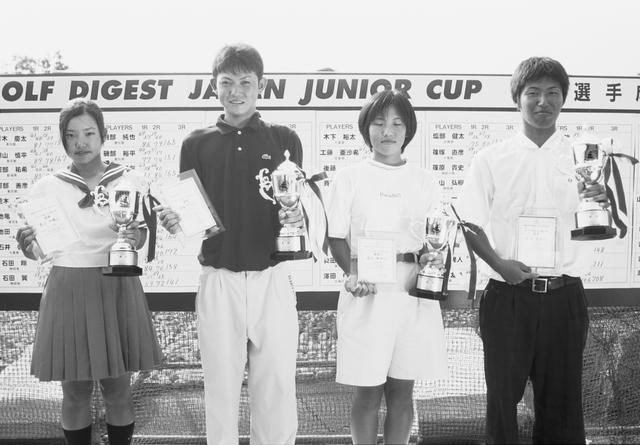 画像: 写真左端が中学3年生で2連覇をはたした青山香織選手
