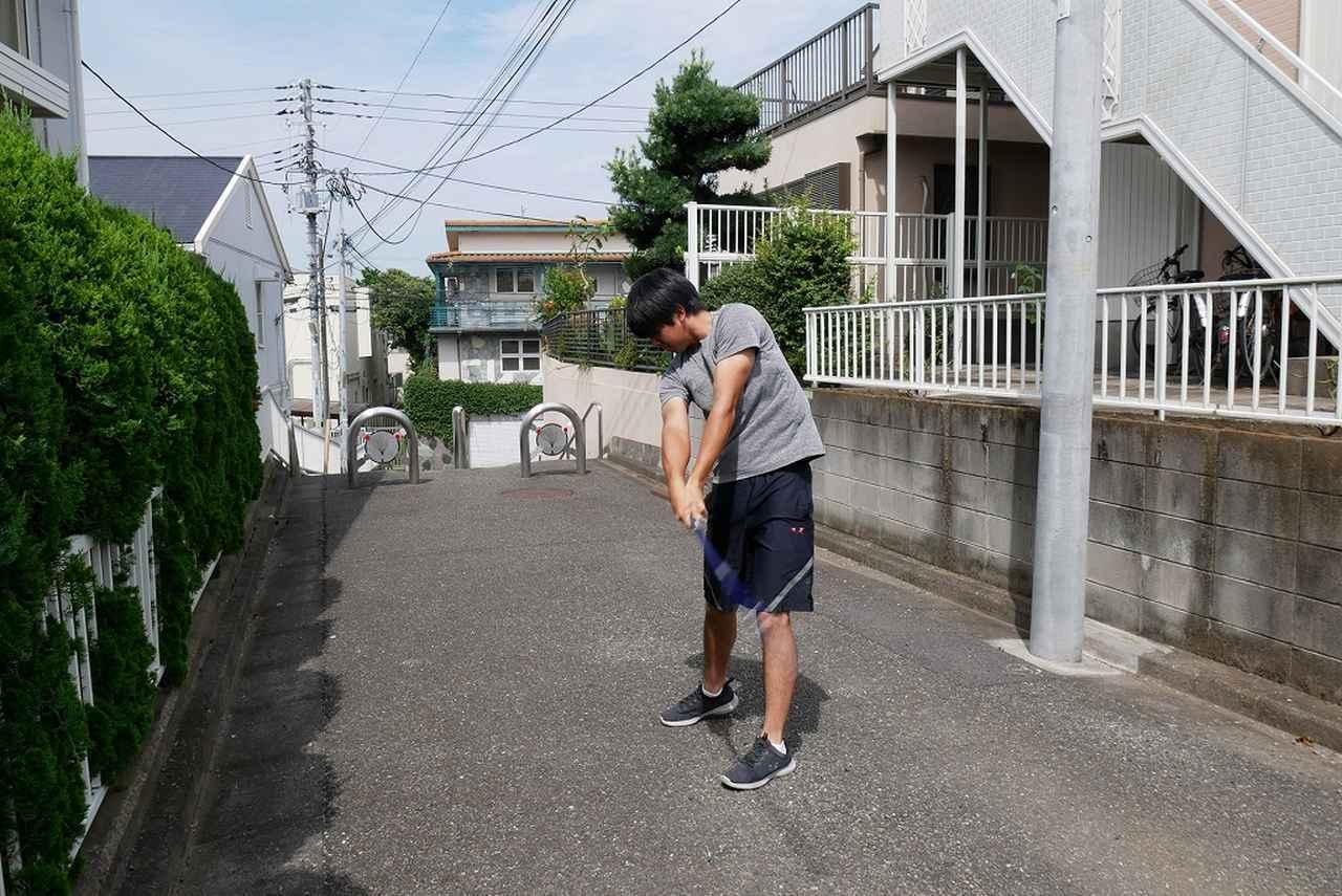 画像: 自宅前の素振りで自然体のスウィングを身につける