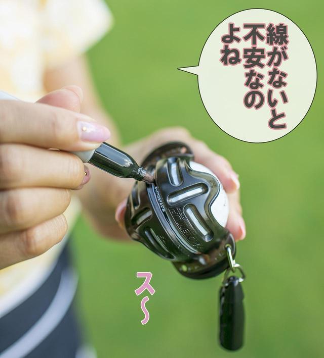 画像3: 【ルール】プレーの途中でボールに線を入れたら!?