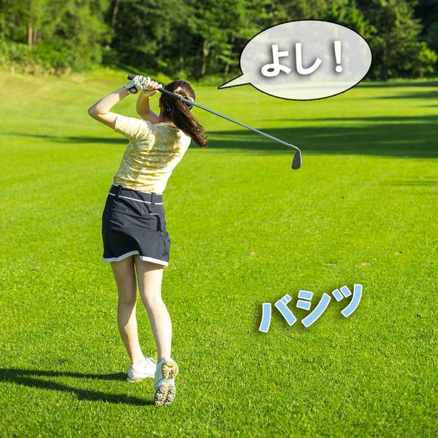 画像1: 【ルール】プレーの途中でボールに線を入れたら!?