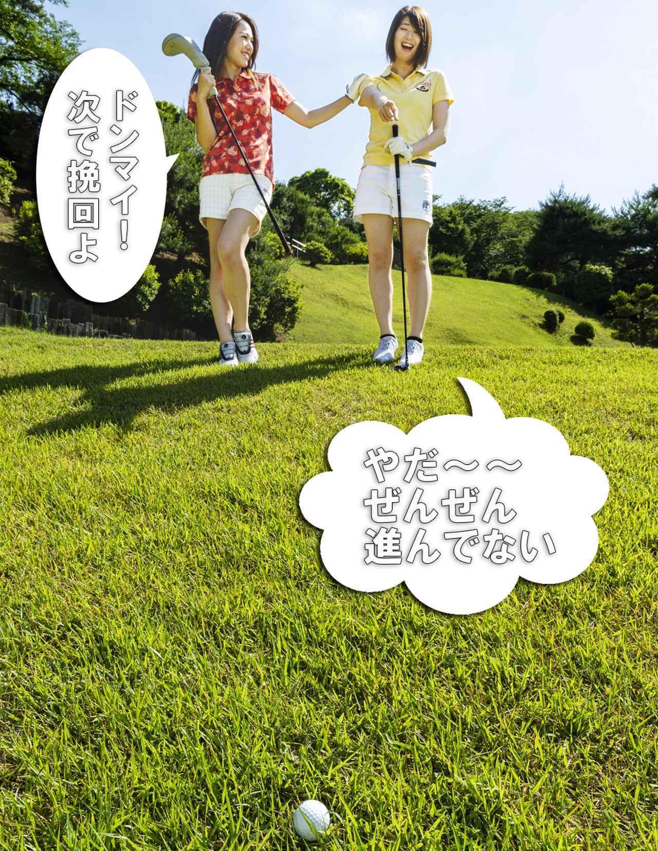画像: ゴルル会員番号47満石奈々葉(写真左)、ゴルル会員番号52須貝香菜美(写真右)