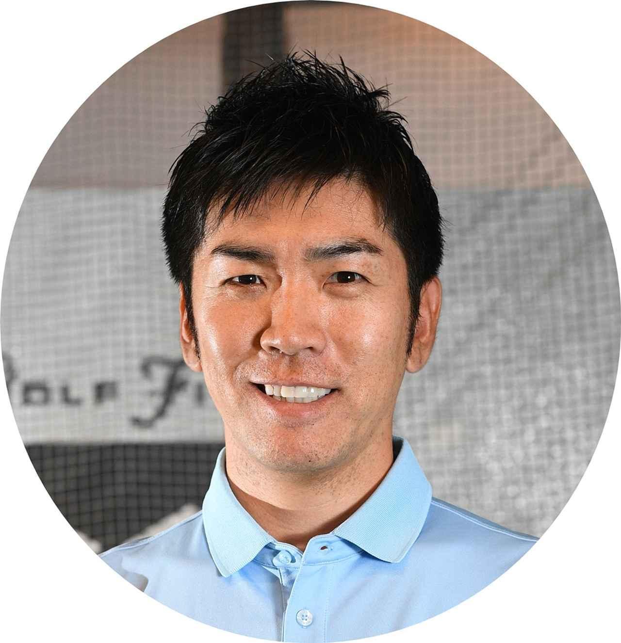 画像: 「教えた人」 吉田洋一郎プロ 本誌連載「Dr.クォンの反力打法」でおなじみ。D・レッドベターをはじめ、世界の名コーチのもとを訪れ、最新理論を直接吸収。探求・研究に余念がないスウィング構築のスペシャリスト。トータルゴルフフィットネスでレッスンを展開中