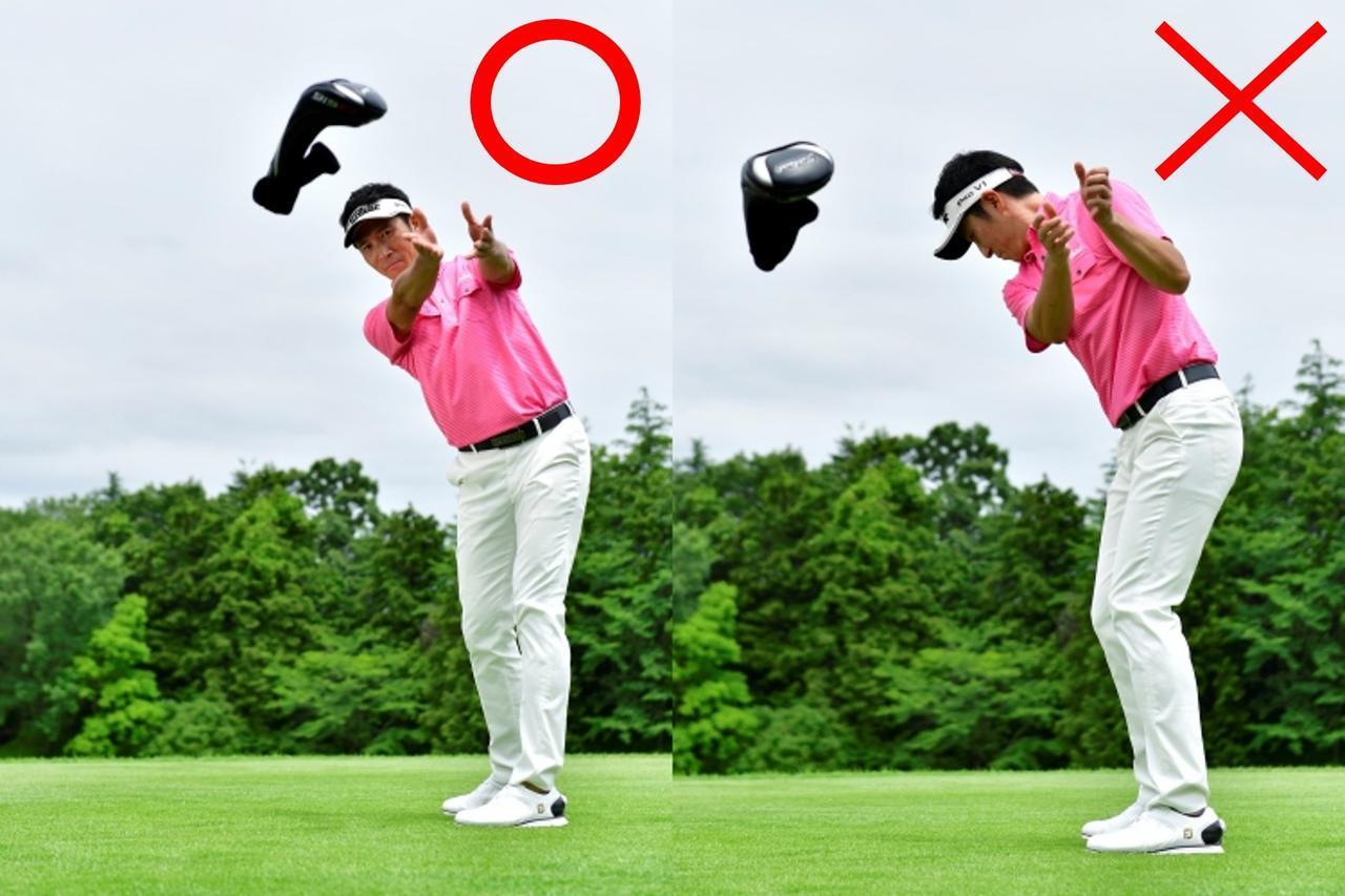 画像: (左)モノを投げたら自然にこの形 (右)おヘソが正面を向いていては方向も距離も出せません