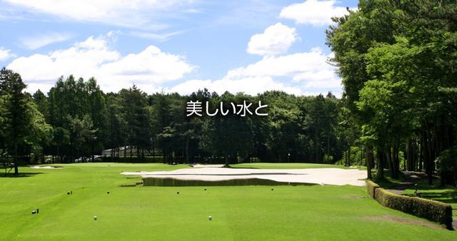 画像: フレンドシップカントリークラブ 茨城県常総市のゴルフ場
