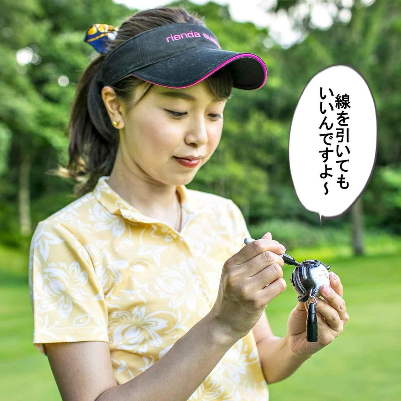 画像4: 【ルール】プレーの途中でボールに線を入れたら!?