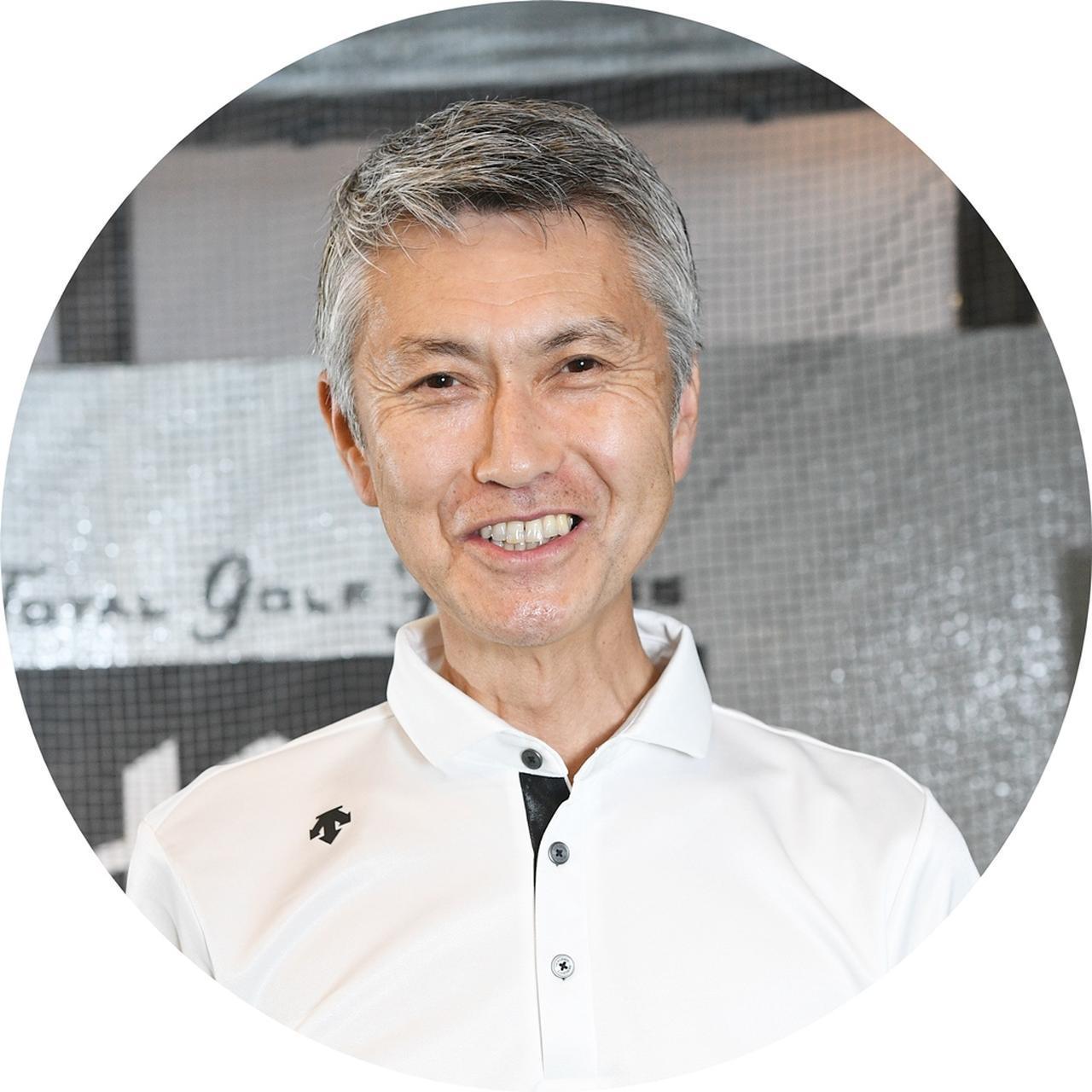 画像: 【教わる人】大河原一義さん 63歳/ゴルフ歴35年 平均スコア89