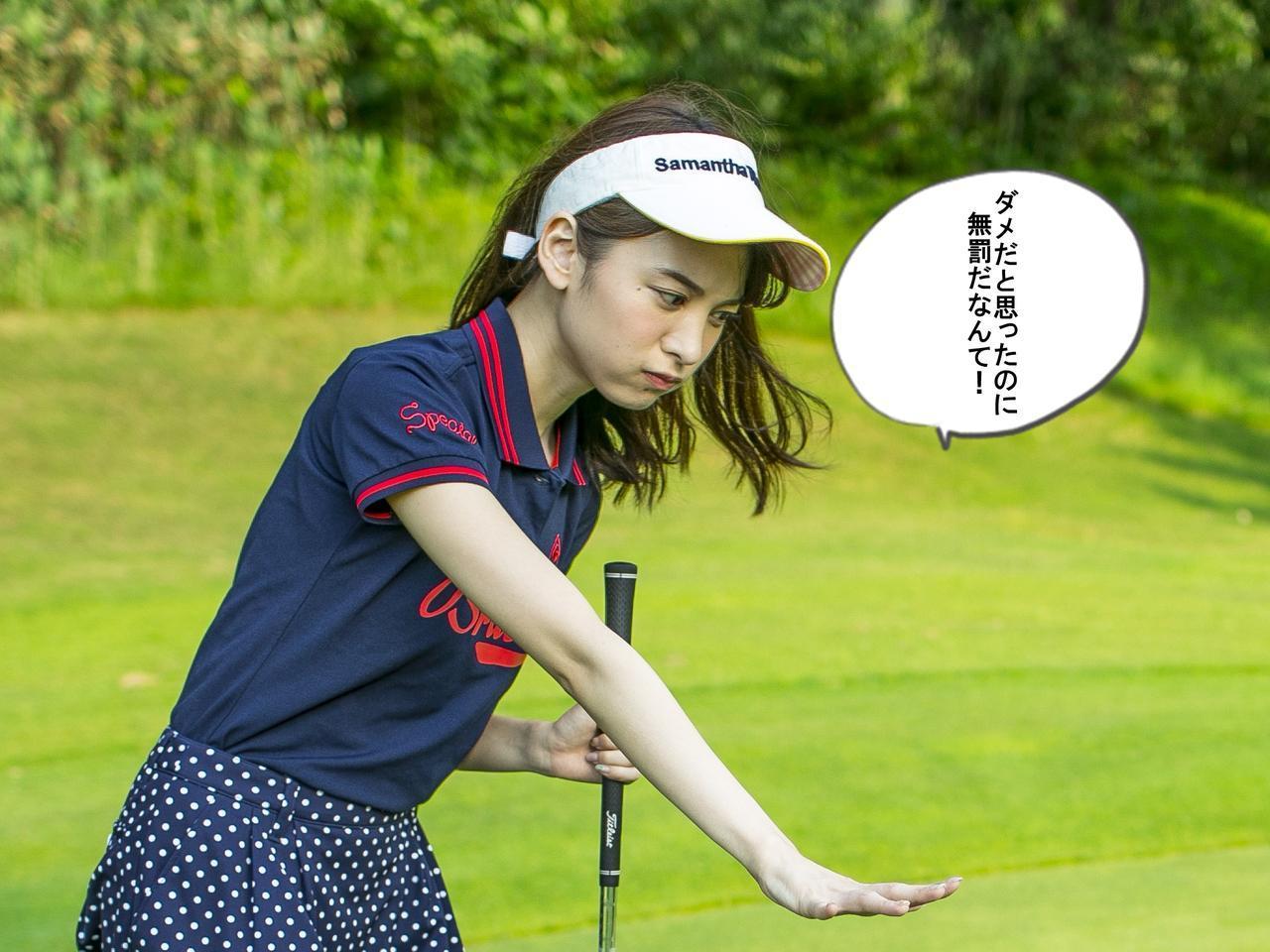 画像5: 【ルール】プレーの途中でボールに線を入れたら!?