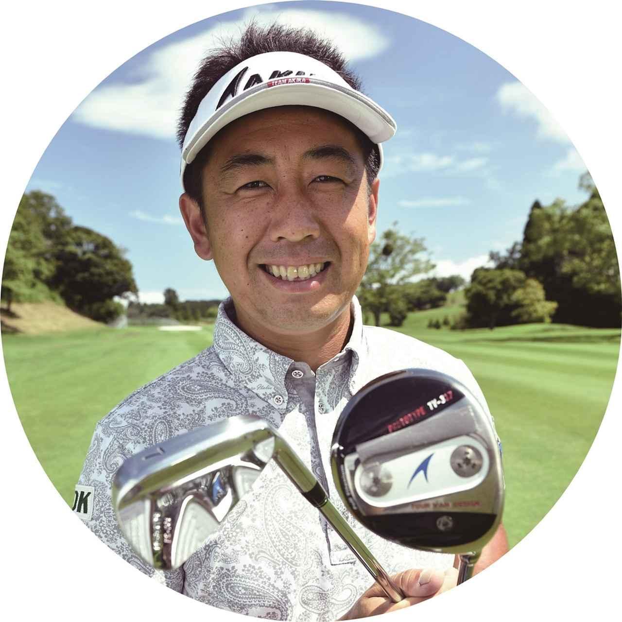 画像: 河野晃一郎 かわのこういちろう。81年生まれ、東京都出身。03年プロ転向。ツアー1勝。11年のマイナビABCチャンピオンシップではベ・サンムンとのプレーオフの末、優勝を飾る。飯田通商株式会社所属。